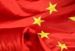chińska gospodarka