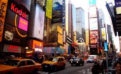 Nowy Jork (stany Zjednoczone)